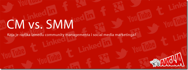 Community management vs. Social media marketing
