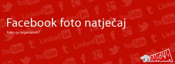 Facebook foto natječaj