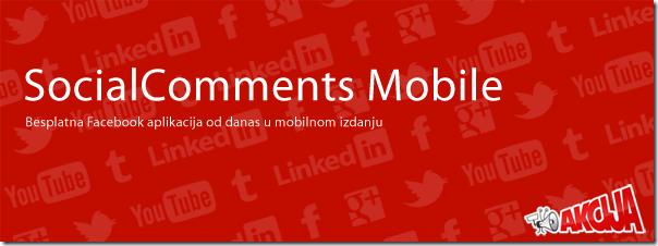 SocialComments