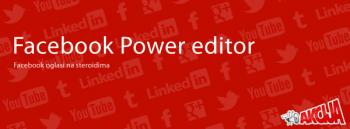 Facebook powereditor